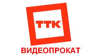 ТТК порадует любителей сериалов