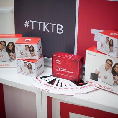 ТТК обновил ассортимент оборудования, доступного абонентам
